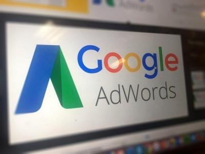 Google Adwords Dikkat